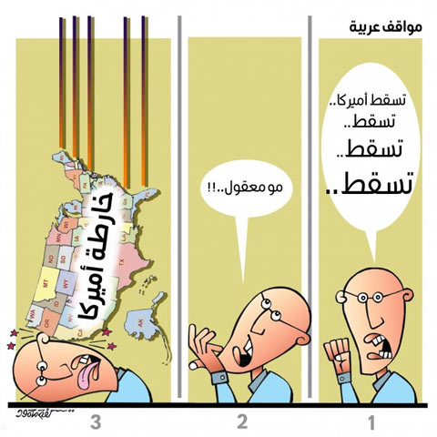 Cartoon by Kifah Al Reefi