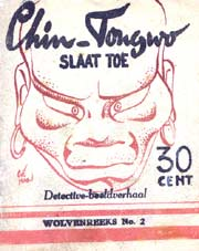 Chin-Tongwo slaat toe