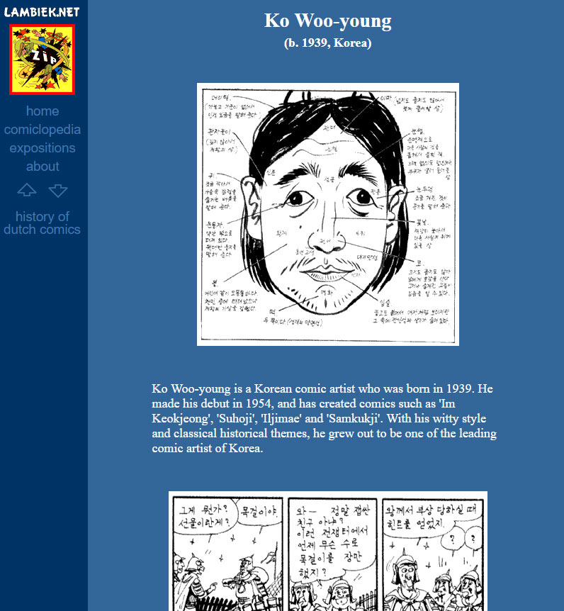 Lambiek at Lambiek net (1999-2004) - Lambiek Comics-History