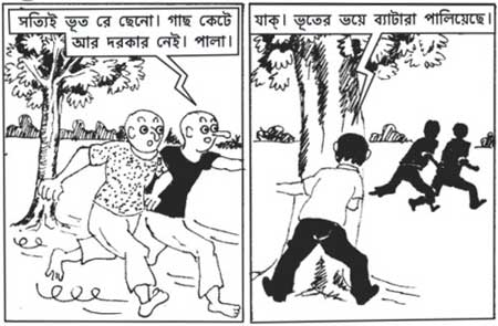 comic art by Arijit Banerjee