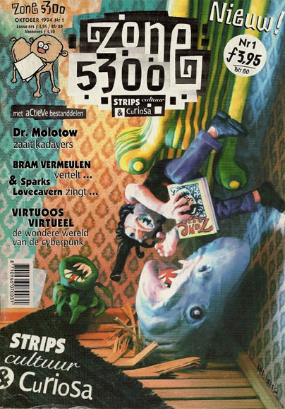Zone 5300 cover by Chris Berg