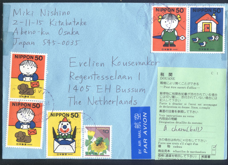 Bruna stamps from Japan
