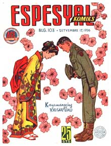 Cover, by Fred Carrillo (1956)