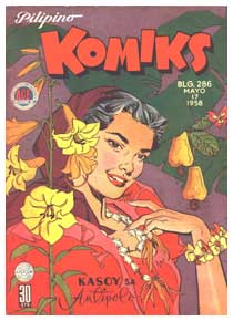 Cover, by Fred Carrillo (1958)