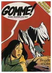 Gomme, by Didier Convard