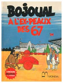 Bojoual, by J. Guilemay