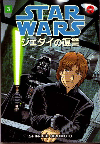 Star Wars by Shin-Ichi Hiromoto