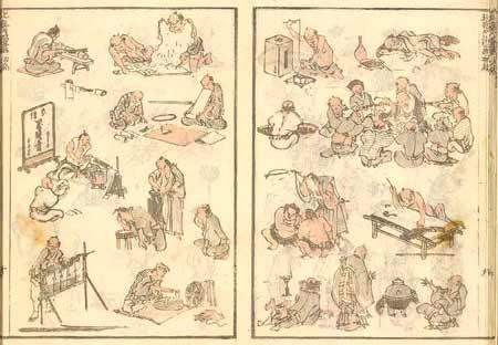 Manga bu Hokusai