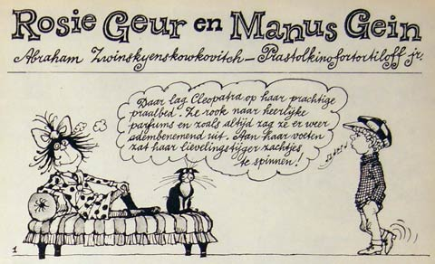 Rosie Geur en Manus Gein by Carl Hollander