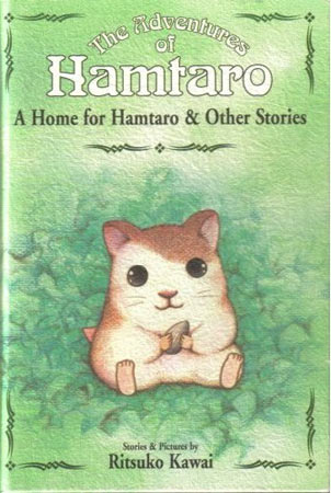 A Home for Hamtaro by Ritsuko Kawai