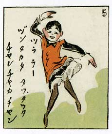 Haneko dances the Charleston, by Rakuten Kitazawa