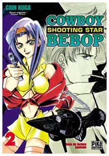 Cowboy Bebop Shooting Star, by Cain Kuga