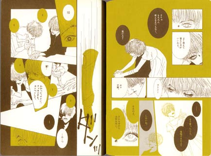comic art by Maki Kusumoto