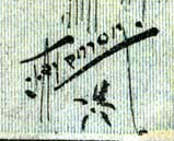 John Lemon's signature