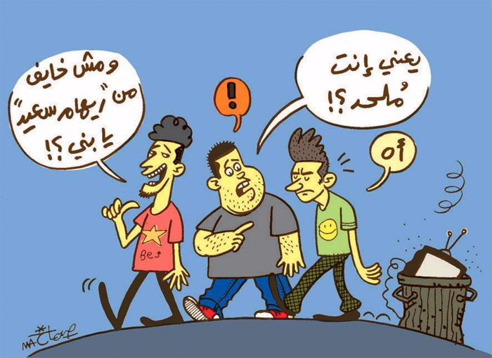 Comic art by Cheb Makhlouf
