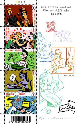 Ever Meulen stamps