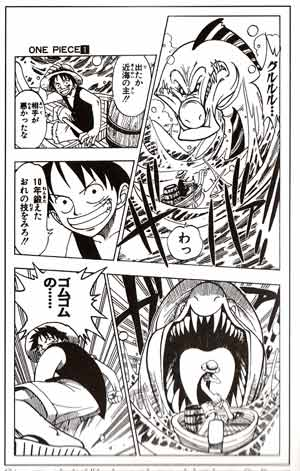 comic art by Eiichiro Oda