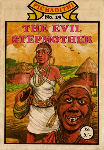 The Evil Stepmother, by Frank Odoi