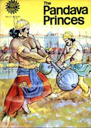 Cover from the Amar Chitra Katha series, editor Anant Pai