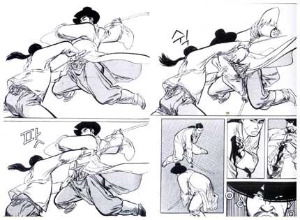 Park Heung-yong - Lambiek Comiclopedia