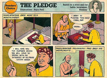The Pledge by Bapu Patil
