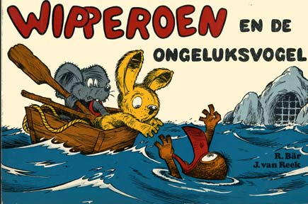 Wipperoen, by Bär & Van Reek