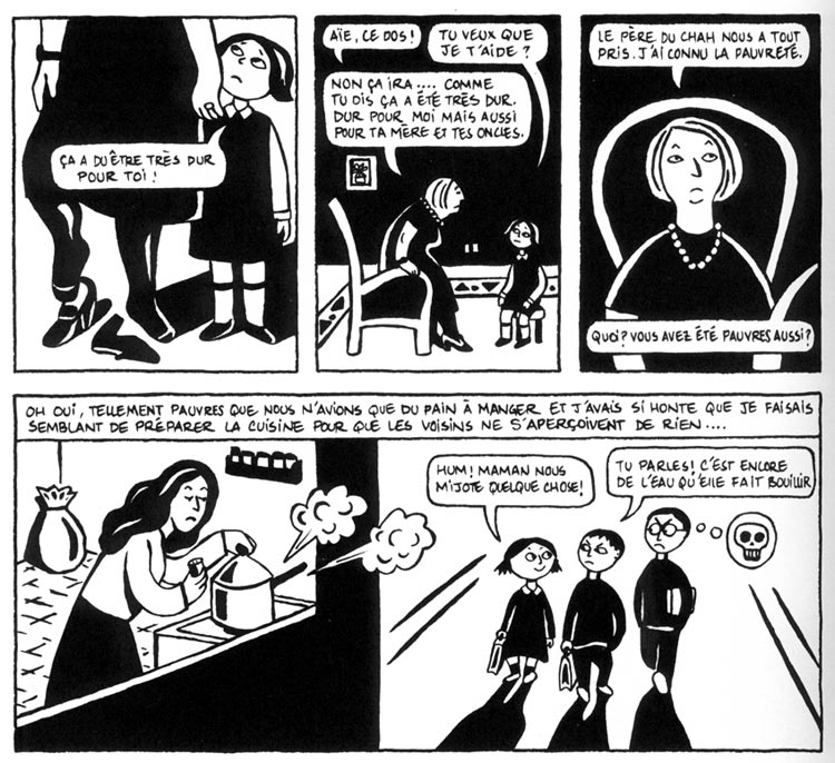 """a graphic novel analysis of persepolis by marjane satrapi Persepolis and courage marjane satrapi's memoir persepolis is considered a """"coming of age the graphic novel persepolis is a crow testament analysis."""