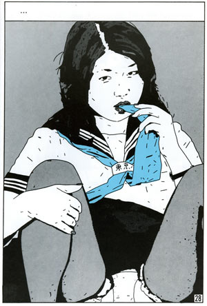 Tokyo Girl, by Romain Slocombe