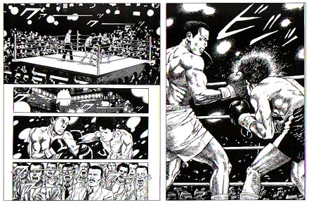 Knuckle Wars, by Jiro Tanigushi