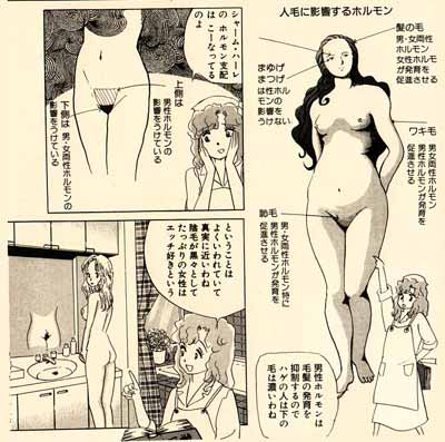 comic art by Yumeji Tanima