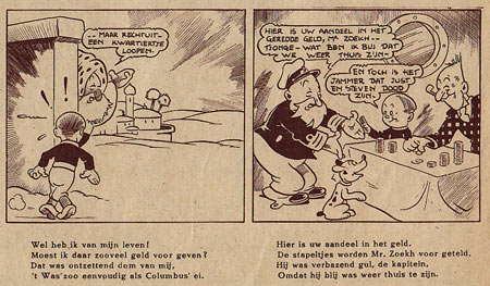 Uk en Puk by Marten Toonder