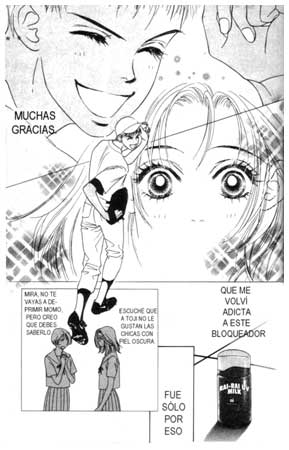 Peach Girl, by Miwa Ueda