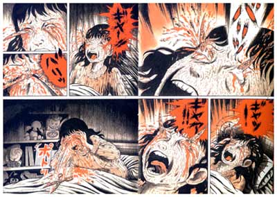 God's Left Hand, Devil's Right Hand, by Kazuo Umezu