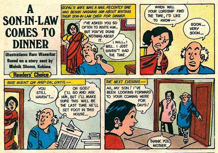 A Son-In-Law Comes To Dinner by Ram Waeerkar