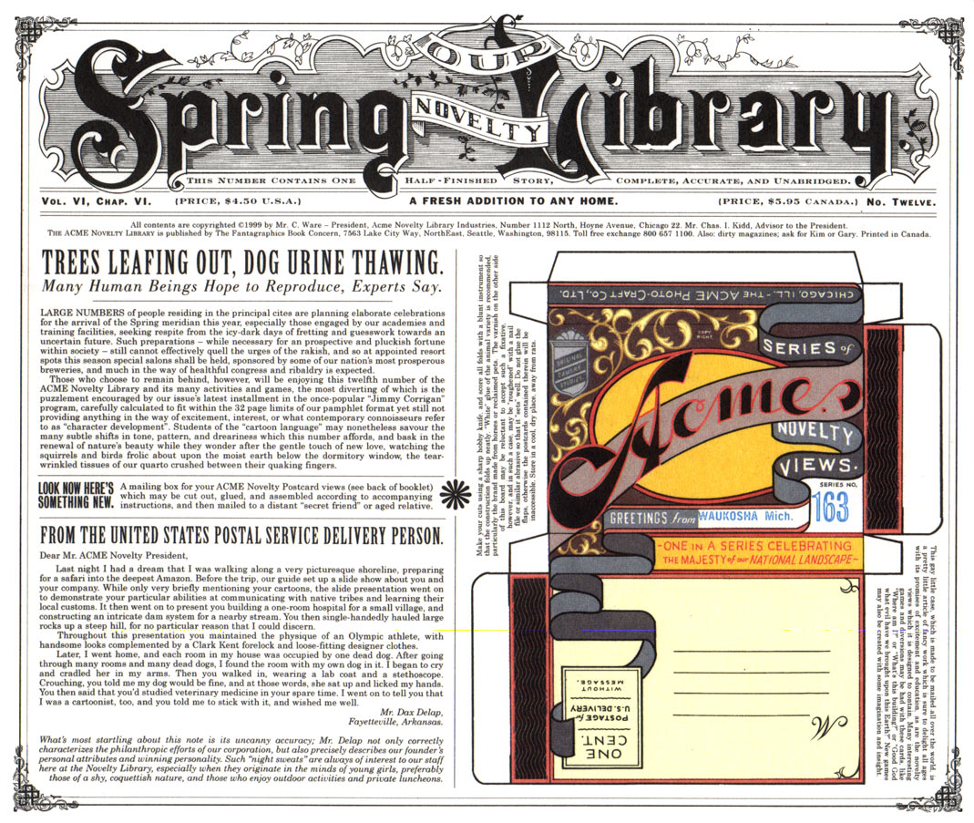 Ad for the Acme Library's spring box