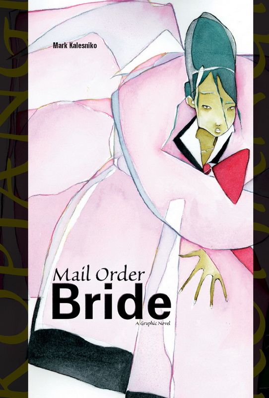 mail order bride athfg