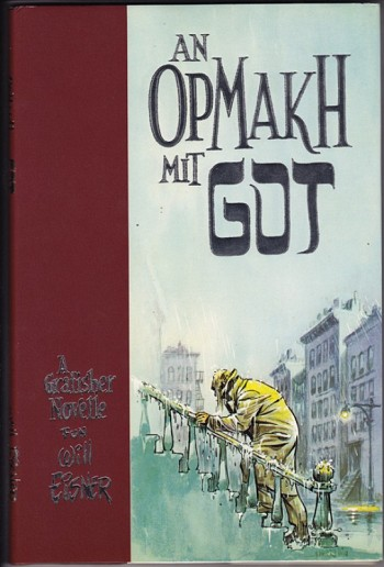 An Opmakh Mit Got - translettered edition