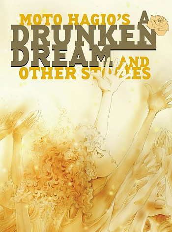 Drunken dream & other stories