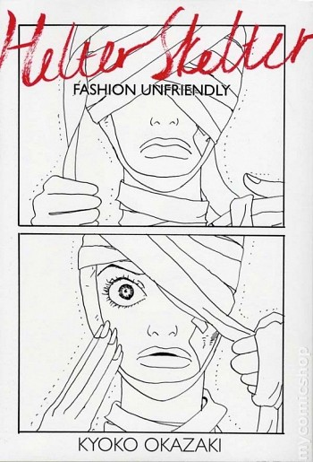 Fashion Unfriendly