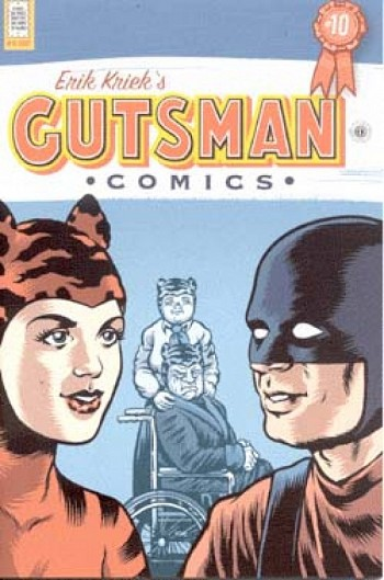 Gutsman Comics limited edition