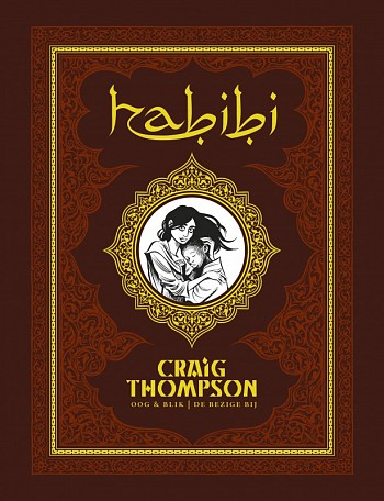 habibi craig thompson pdf english