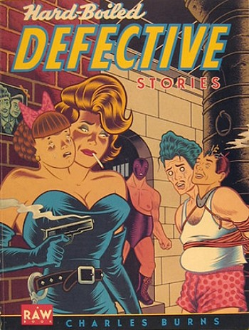 Hard-boiled Defective Strories