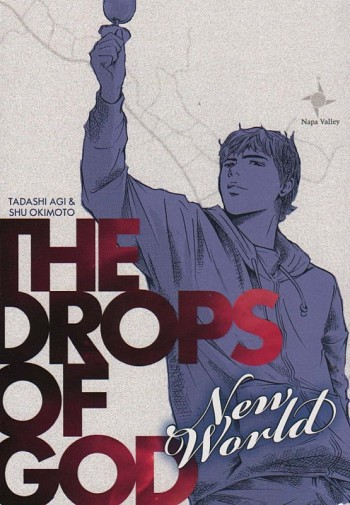 The Drops of God - New World