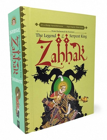 Zahhak - The Legend of the Serpent King